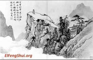 La Breve Historia del Feng Shui