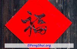 ¿Qué es el Símbolo Fu Feng Shui? (Para Qué Sirve y Donde Colocarlo)
