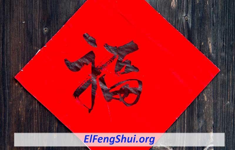 Símbolo Fu Feng Shui