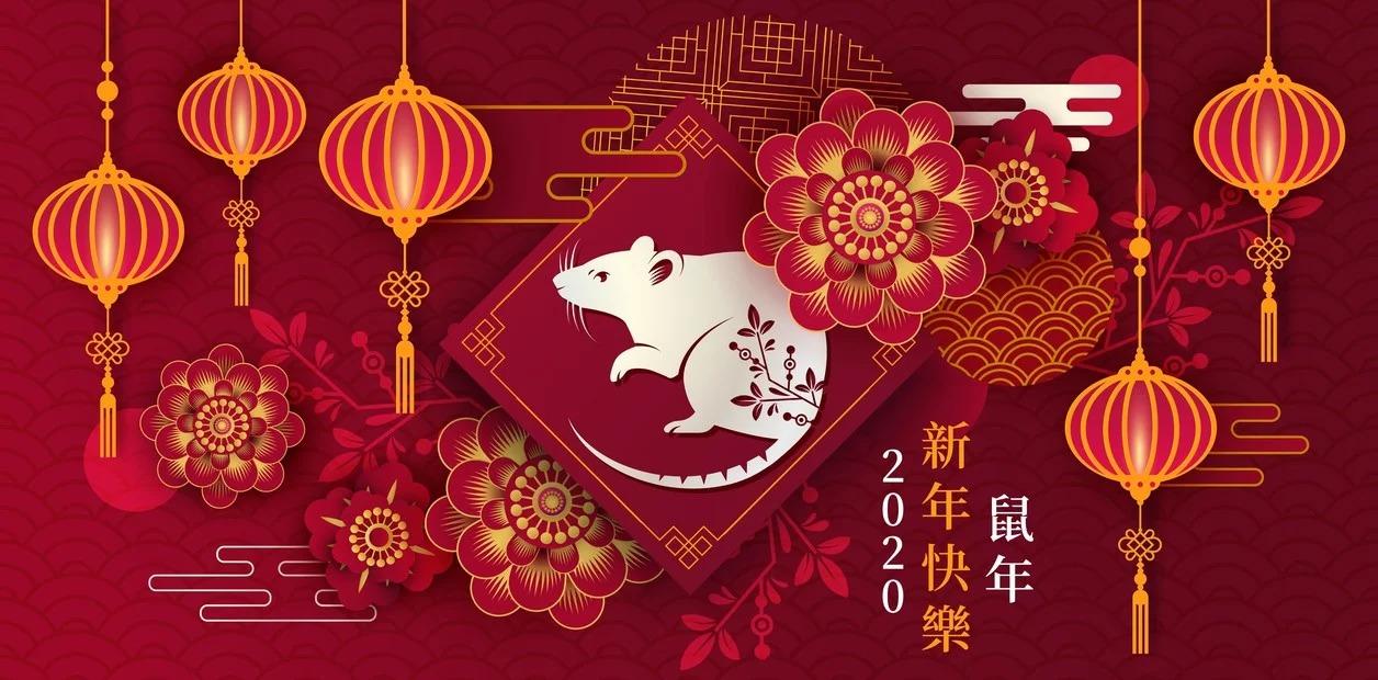 año de la rata del horóscopo chino 2020